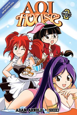 Aoi House Vol. 2