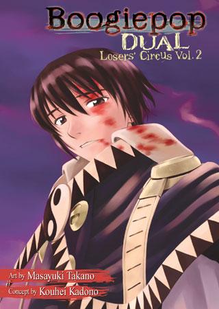 Boogiepop Dual (Manga) Vol. 2