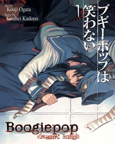 Boogiepop Doesn't Laugh (Manga) Vol. 1