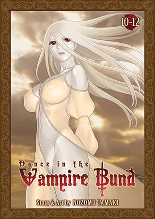 Dance in the Vampire Bund Omnibus 4 (Vols. 10-12)