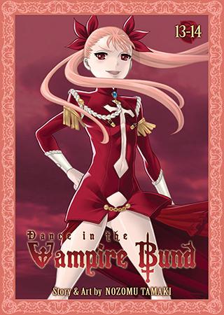 Dance in the Vampire Bund Omnibus 5 (Vols. 13-14)