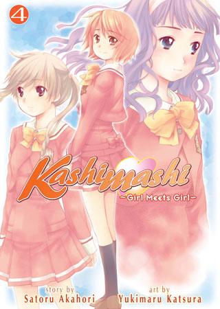 Kashimashi ~Girls Meets Girl~ Vol. 4