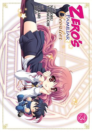 Zero's Familiar Chevalier Vol. 3