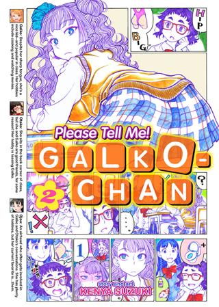 Please Tell Me! Galko-chan Vol. 2