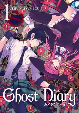 Ghost Diary Vol. 1