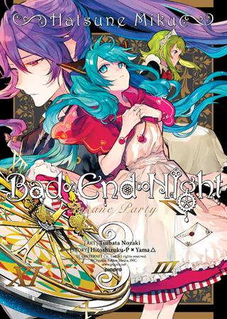 Hatsune Miku: Bad∞End∞Night Vol. 3