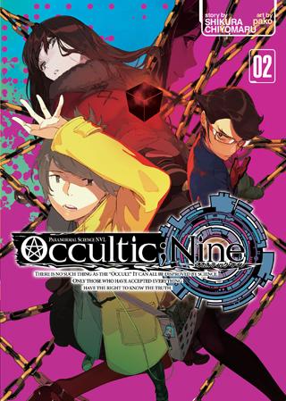Occultic;Nine Vol. 2