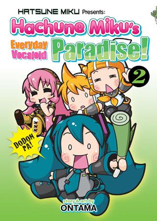 Hatsune Miku Presents: Hachune Miku's Everyday Vocaloid Paradise Vol. 2