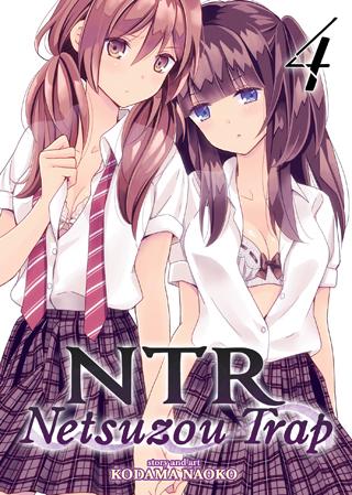NTR – Netsuzou Trap Vol. 4