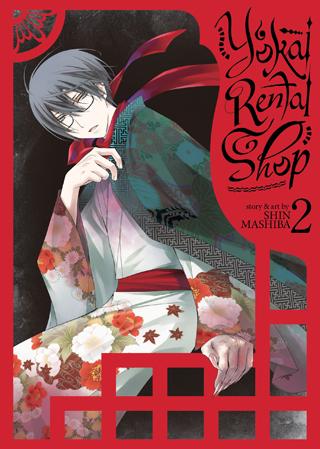 Yokai Rental Shop Vol. 2