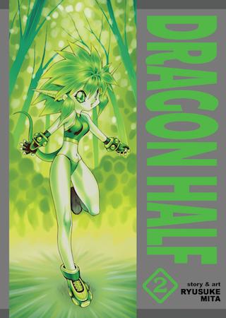 Dragon Half Omnibus 2