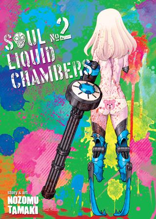 Soul Liquid Chambers Vol. 2