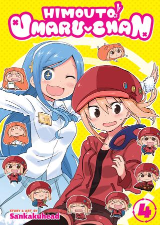 Himouto! Umaru-chan Vol. 4