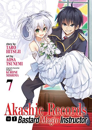 Akashic Records of Bastard Magic Instructor Vol. 7