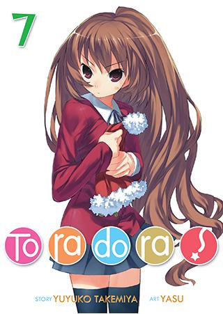 Toradora! (Light Novel) Vol. 7