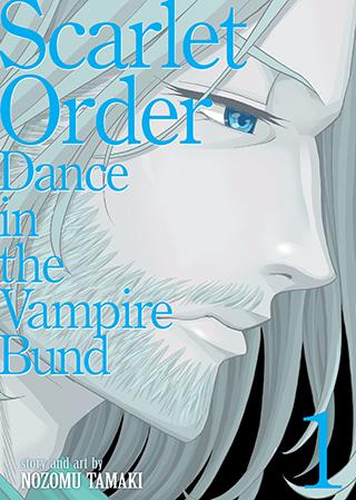 Dance in the Vampire Bund (Special Edition) Vol. 10