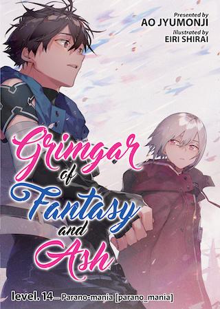 Grimgar of Fantasy and Ash (Light Novel) Vol. 14