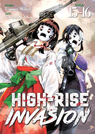 High-Rise Invasion Vol. 15-16