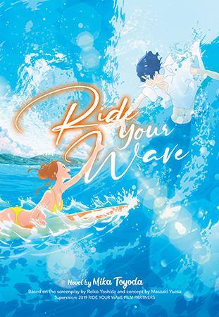 Ride Your Wave (Light Novel)