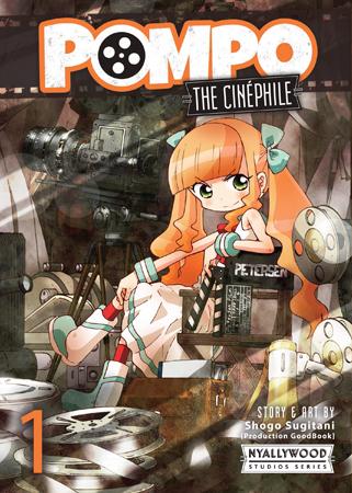 Pompo: The Cinéphile Vol. 1
