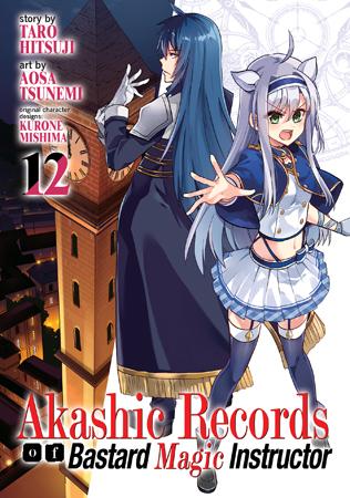 Akashic Records of Bastard Magic Instructor Vol. 12