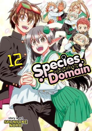Species Domain Vol. 12